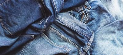 Как убрать жвачку с джинсов: четыре надежных способа