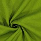 Тревира — безопасная огнеупорная ткань. Обязательна для помещений с большим скоплением людей