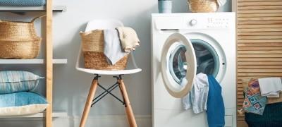 Как постирать кожаную юбку в домашних условиях. Допускается ли машинная стирка