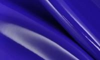 Лаке — материя с необычным внешним видом под тонкую лакированную кожу