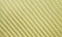 Арамидная ткань — полимерное полотно, стойкое к экстремальным температурным перепадам, влажности и воздействию ультрафиолета