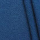 Флауш — натуральная шерстяная пальтовая ткань, производящаяся в России с конца 19 века и имеющая массу достоинств