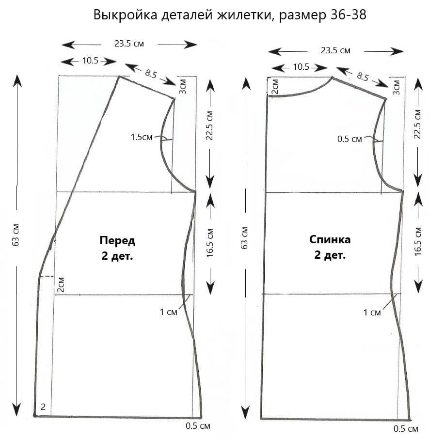 Шаблон жилетки для костюма Буратино