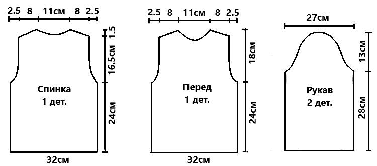 Схема кофты для костюма жука