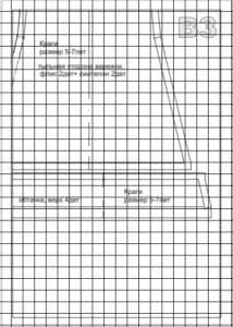 Выкройка-схема краг пожарного